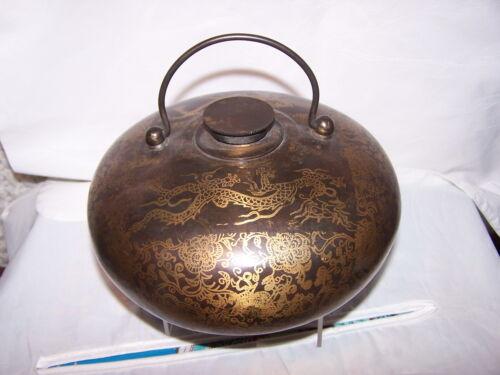 RARE CANTEEN QING Chinese Antique BRASS BRONZE GOLD DRAGONS QIANLONG MK