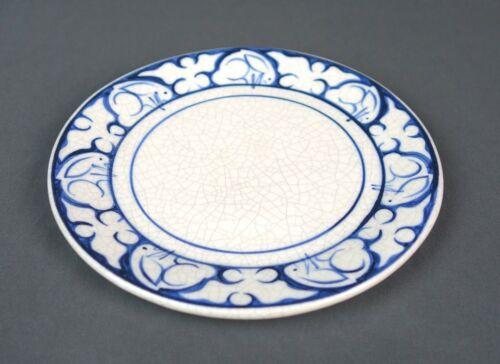 "Vintage Dedham Pottery Crackle Bunny Rabbit Plate 6 7/8"""