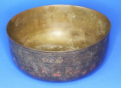 Small Antique brass bowl, maybe India,  4½ inch [21882]