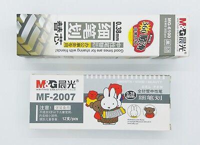 SHANGHAI M&G miffy and friends MF-2007 0.38mm Gel pen 12pcs