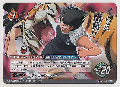 Captain Tsubasa FCG Booster Part 1 Box Promo Sleeve Gathering Pack 10