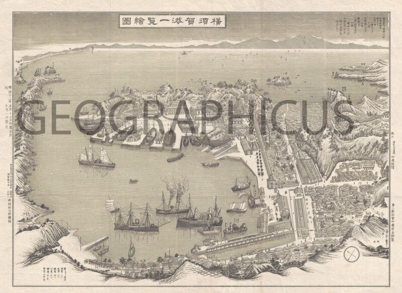 1879 OR MEIJI 12 VIEW OF YOKOSUKA HARBOR, JAPAN