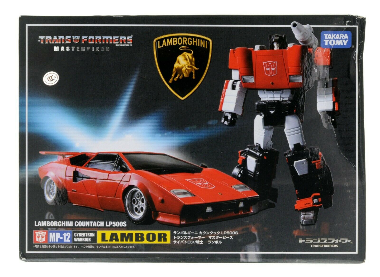 Transformers master MPF-12 crossgun lamborghini amplification alloy spot
