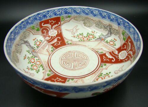 Early 19th Century Japanese Imari Porcelain Large Bowl Centerpiece Red & Blue