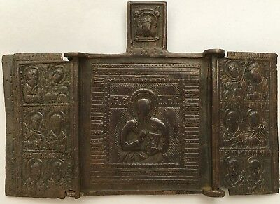 Original alte russische Metallikone-Triptych Heiliger Antipas, 19Jh, 6,4 x 9,3cm