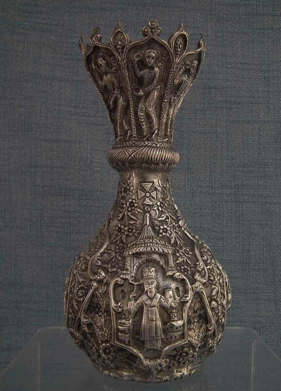Antique Armenian Ottoman Silver Ecclesiastical Church Liturgical Vessel Flask