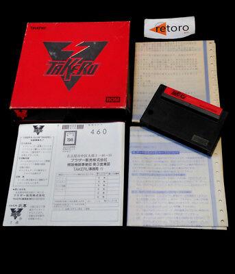Usado, TAKERU RAMBO MSX MSX2 Rom JAP Completo Pack in Video Brother Cartridge  segunda mano  El Puig