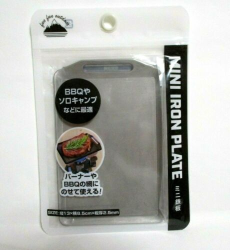 Japanese Camping Tool Mini Iron Plate For Hiking Picnic Camp