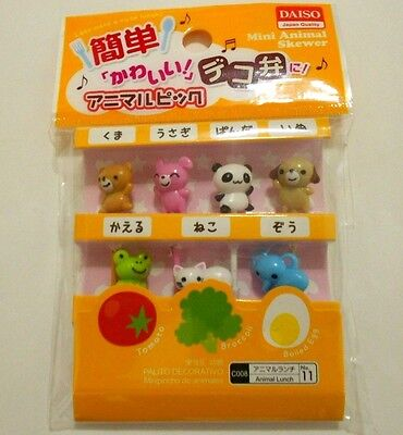 Lunch Box Bento Food Mini Animal Skewer Picks  7pcs KAWAII!! DAISO JAPAN