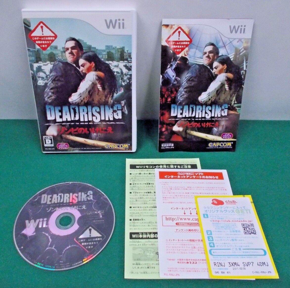 Nintendo Wii -- DEADRISING - ZOMBIE NO IKENIE -- *JAPAN GAME* 52982