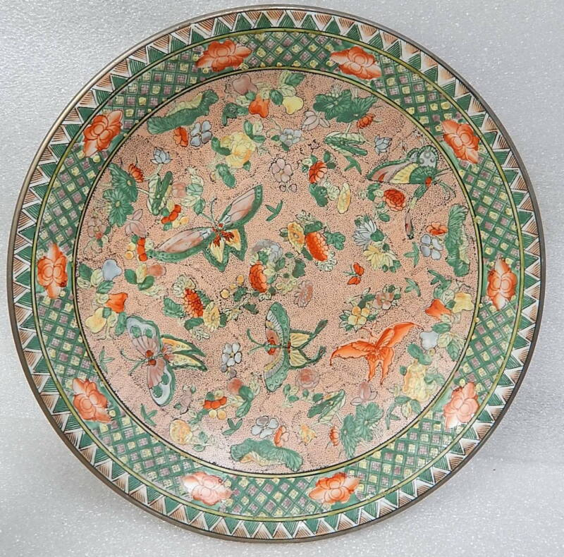Large Macau Chinese Porcelain Butterfly Bowl Platter Plate Famille Rose Verte