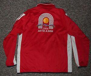 Children of Asia - International Sports Games 3 (2004) - KELME Track Top. Size S - Poland, Polska - Children of Asia - International Sports Games 3 (2004) - KELME Track Top. Size S - Poland, Polska
