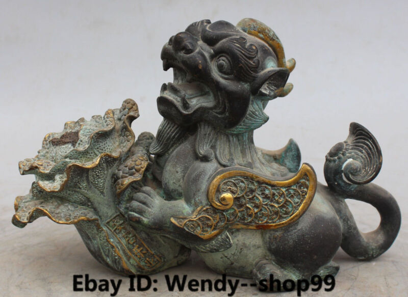 Chinese Decoration Bronze Gilt Carving Lucky Cabbage Brave troops Wealth Statue