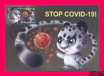 KYRGYZSTAN 2020 Medicine Health Snow Leopard vs Corona Pandemic Maxicard Card