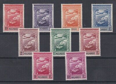 Portugal - Mozambique Airmail Nice Complete Set MLH 1