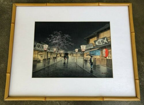 "VINTAGE JAPANESE M.MATSU(20TH) ""EVENING STREET SCENE"" WATERCOLOR PAINTING/ PAPER"