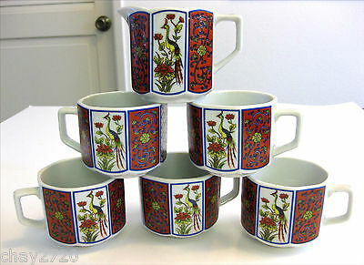 VTG SET OF 5 PCS. JAPANESE TEA CUPS & CREAMER OCTAGON-SHAPED WITH PEACOCK DESIGN