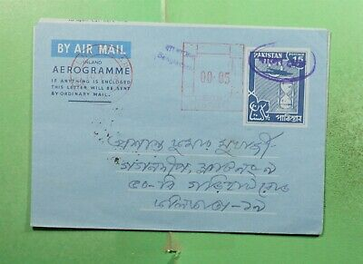 DR WHO 1973 PAKISTAN BANGLADESH OVPT METERED AEROGRAMME  g16716