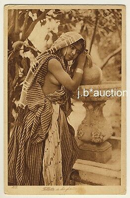 LEHNERT LANDROCK 205 GIRL AT THE FOUNTAIN VINTAGE 1910S ETHNIC NUDE PC