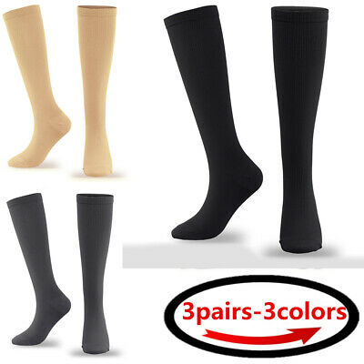 Women's Men's Compression Socks Running Walk Medical 3 Pairs 3 COLORS! BEST