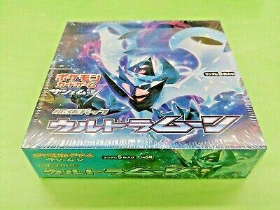Pokemon TCG SM5M SUN & MOON Ultra Moon Card Game - Sealed Booster Box - 30 packs