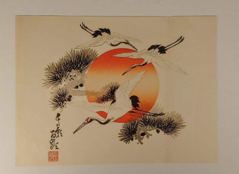 1930s Flying Cranes Japanese Woodblock Rising Sun Signed Print