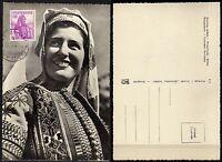 2248 - Jugoslavia - Cartolina Maximum Costumi Tradizionali, 1944 -  - ebay.it