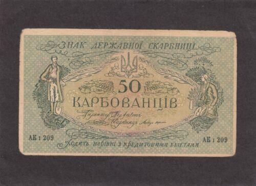 Ukraine  50 Karbovantsiv  1918 P-5a Series AK I       VG