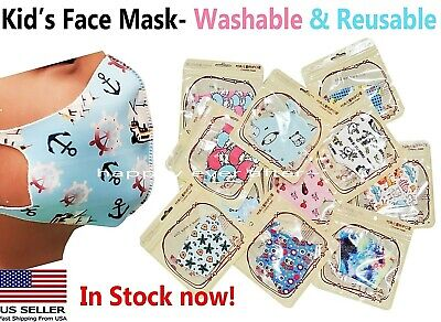 Kids Face Mask, Reusable, Washable, Easy Breath! Cover Mouth & Nose *US SELLER*