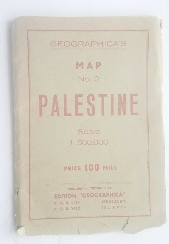 Vintage Map of PALESTINE #2 Geographica
