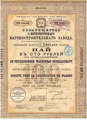 Russland: St. Petersburger Waggonbau Gesellschaft  1911