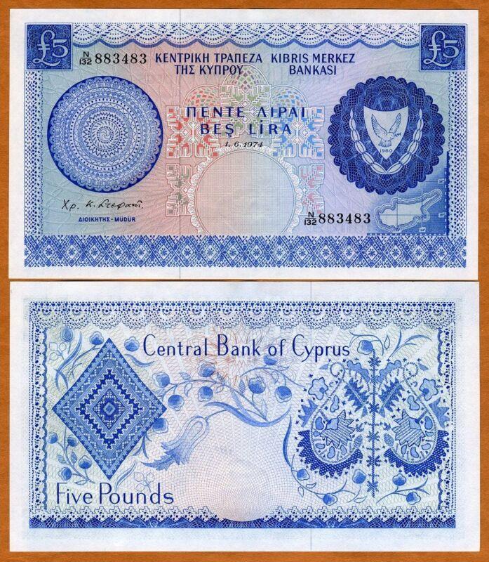 Cyprus, 5 Pounds, 1974, P-44 (44c), UNC