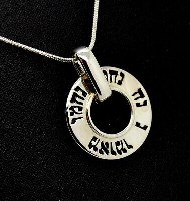 Silver Plated Kabbalah protection Jewish Judaica ISRAEL pendant 17