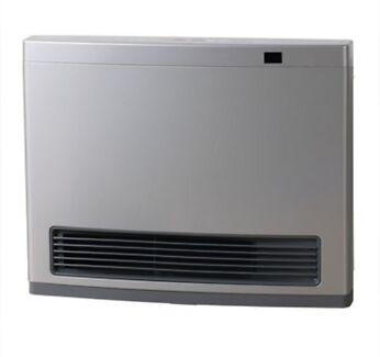 Rinnai gas heater Avenger 25
