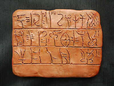 MYCENAEAN LINEAR B OIL MERCHANT TABLET replica Crete Greece Bronze Age