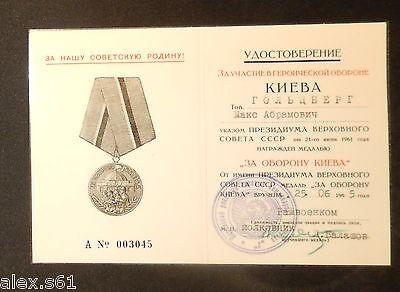 -UdSSR  Urkunde   U66
