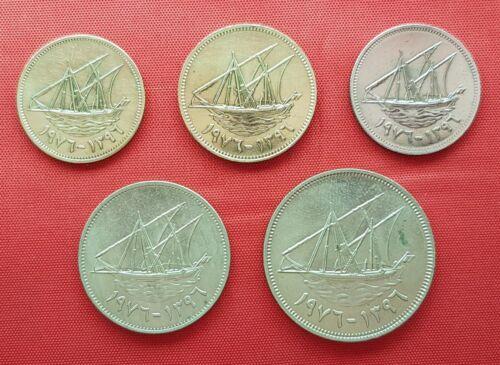 Kuwait Set Of 5 Coins , 5 , 10 , 20 , 50 , 100 Fils 1976 / 1396 , XF - AU