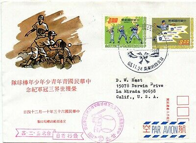 REPUBLIC OF CHINA  TAIWAN  24 NOV 1974 BASEBALL  addressed & mailed