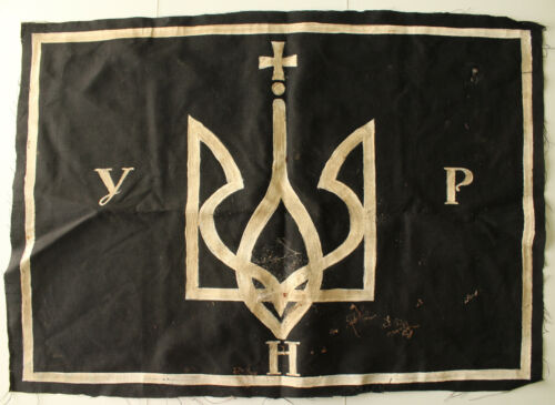 Ukraine 1918 - 1919 Civil War Republican Flag Trident with a Cross