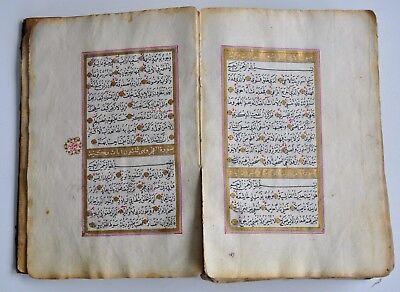 ANTIQUE OTTOMAN BULGARIAN ARABIC ISLAMIC MANUSCRIPT QURAN ILLUMINATED KORAN 1810