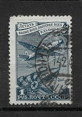 Russia/USSR 1948, ERROR Airmail 1R,Scott # C82,VF Cancelled Chernivtsi,VF Used !