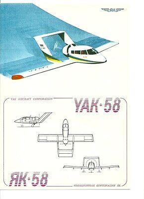 YAK 58 MANUFACTURERS SALES LEAFLET RUSSIA AEROFLOT