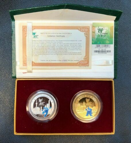 2010 Shanghai World Expo Twin Commemorative Medallion Set