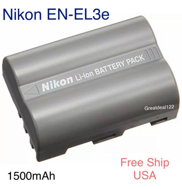 Nikon EN-EL3e Rechargeable Battery D700 D300 D200 D100 D90 D80 D80S D70S D50