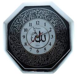 Octagonal Silver-tone Ayatul-Kursi Design Muslim Wall Clock 11-inch (28cm)