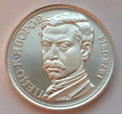 1978 BULGARIA PROOF SILVER 5 LEVA 100TH ANNIVERSARY OF PEIO JAVOROFF COIN