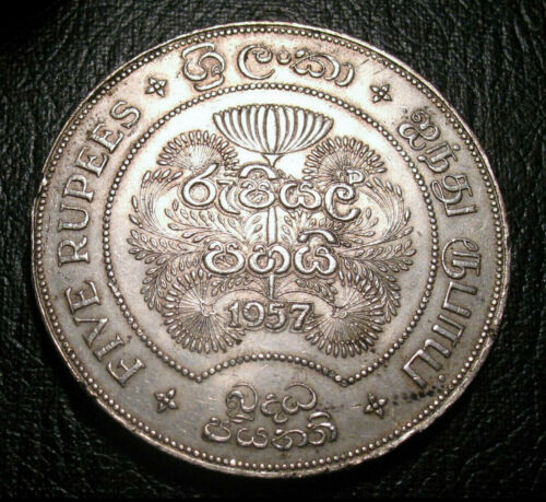 OLD 1957 Ceylon 5 Rupees 2500 Years Buddhism COIN
