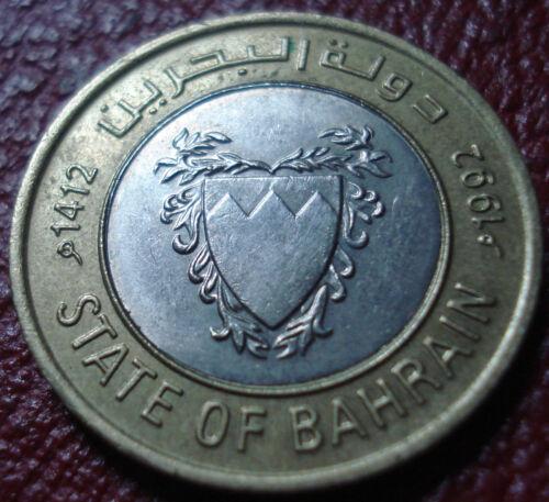 1992 BAHRAIN 100 FILS IN VF-EF CONDITION