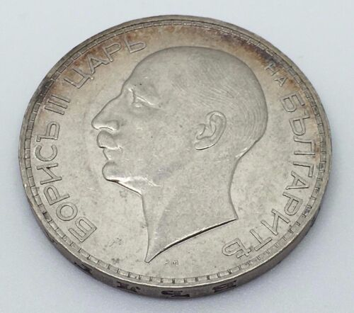 1934 BULGARIA SILVER 100 LEVA BORIS III COIN