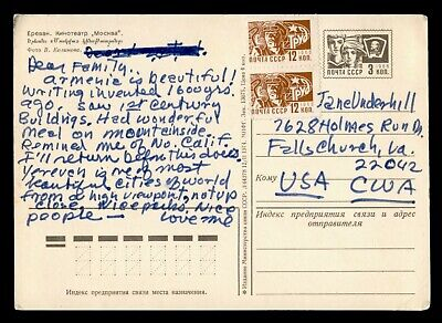DR WHO 1979 RUSSIA TO USA CITY SQUARE POSTCARD UPRATED STATIONERY C189383